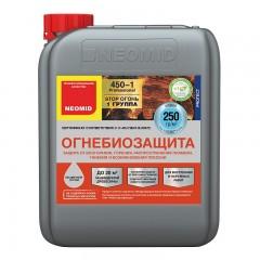 Огнебиозащита NEOMID 450-1(1 гр.), 5 кг